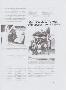 Fiat-Abarth 1000 OT-OTS Spider Abarth exhaust